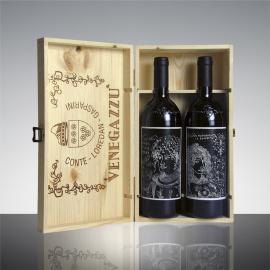 """Cassa legno vino Capo di Stato """"Lui & Lei"""""""